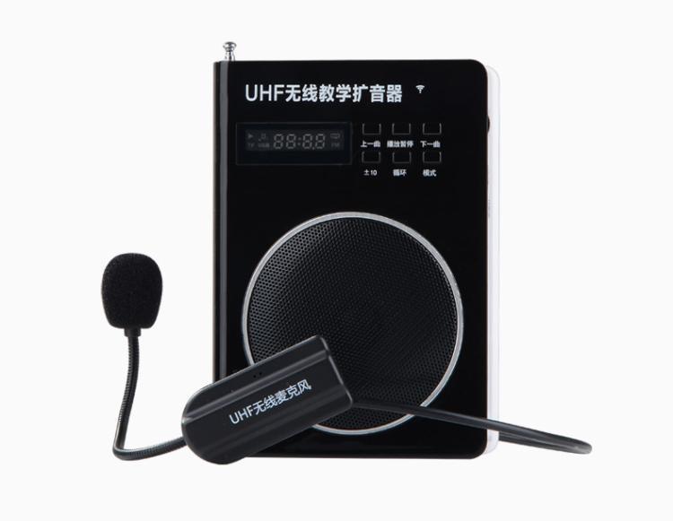 Máy trợ giảng không dây SHDZ S5 Công nghệ UHF