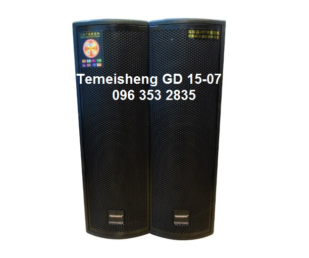 Temeisheng GD 15-07